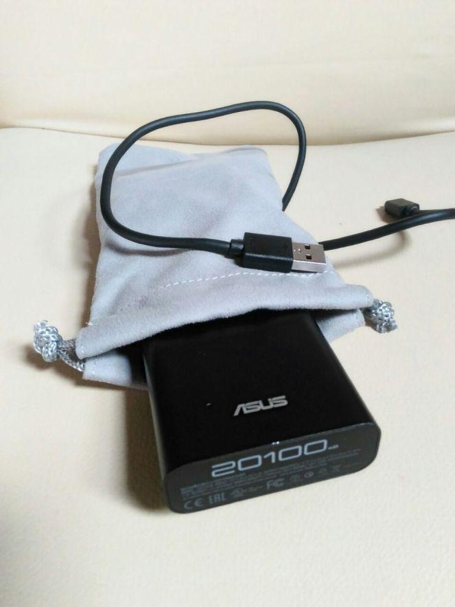 Pouch ZenPower Ultra Gambar via Julayjo.net
