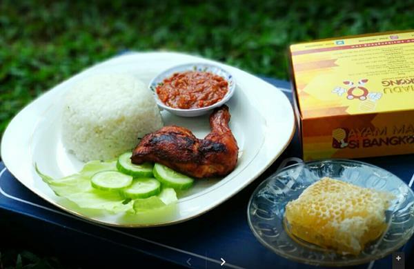 Ayam Madu Si Bangkong