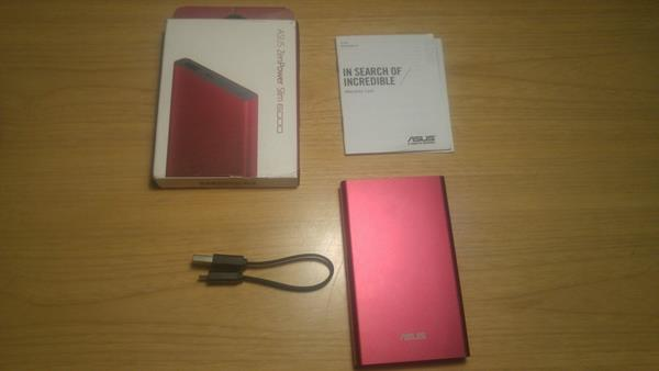 asus zenpower slim box